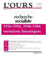 Couv_LOURS_HS_74-75
